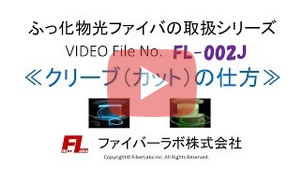 FL-002J_2